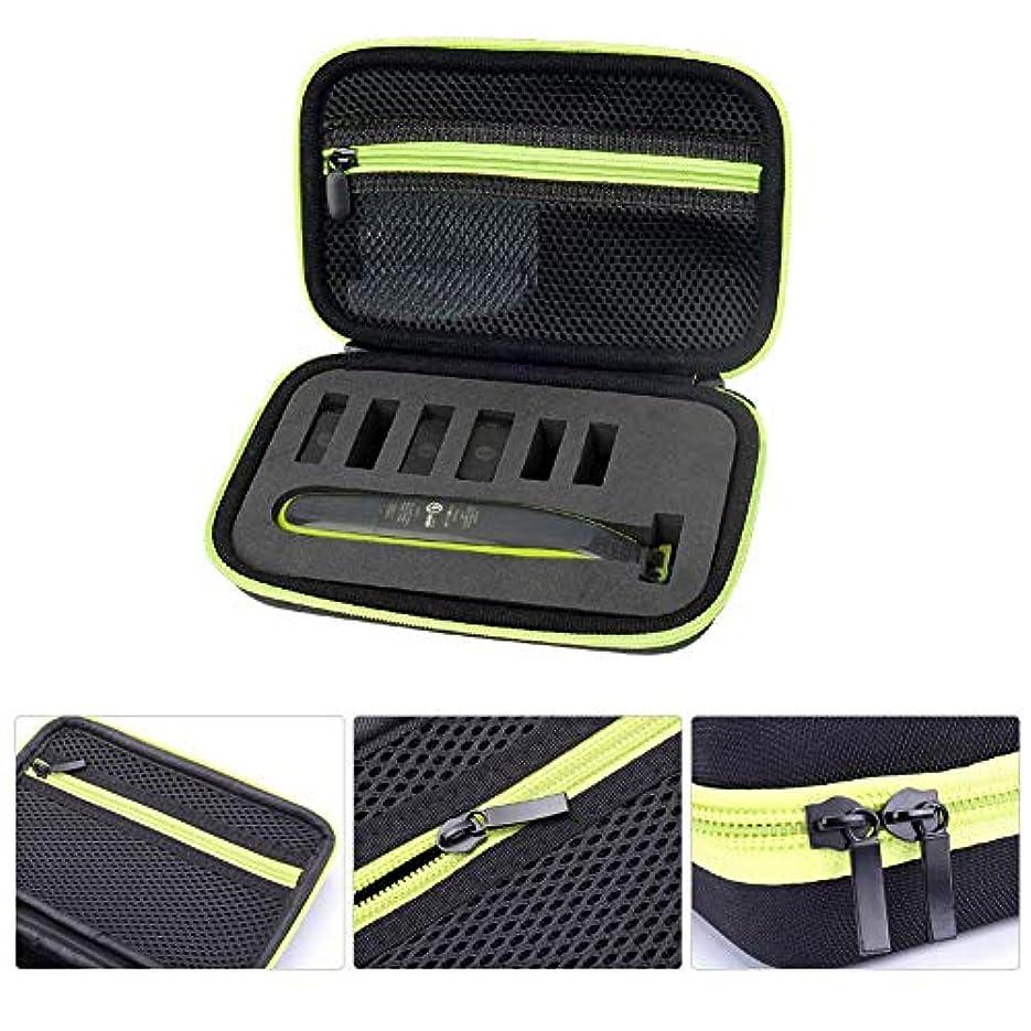 差し引く育成前置詞シェーバーキャリングケース、Philips OneBlade用耐衝撃性EVAシェーバートラベル収納バッグ