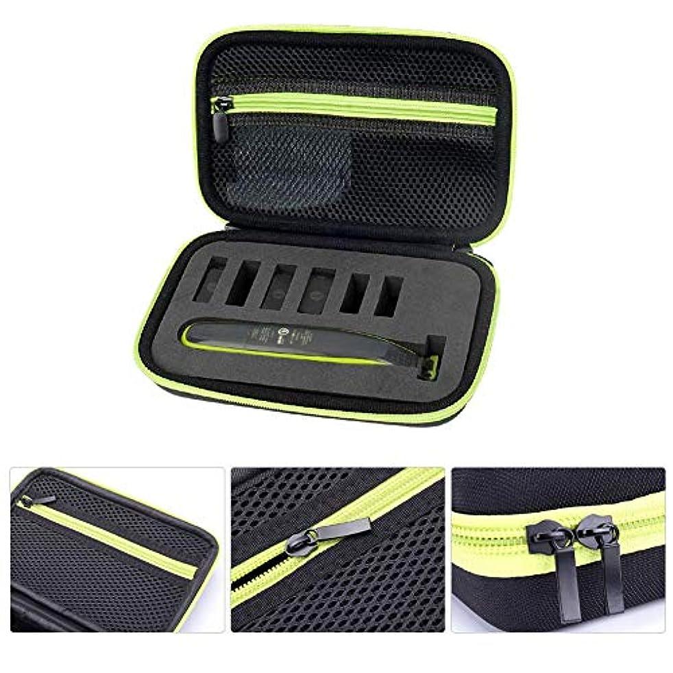 シェーバーキャリングケース、Philips OneBlade用耐衝撃性EVAシェーバートラベル収納バッグ