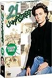 21 ジャンプストリート シーズン3 DVD-BOX 2[DVD]
