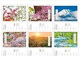 万葉の風景 令和の時代にひもとく 2020年 カレンダー 壁掛け【1〜2ヶ月以内発送の表示でも、1週間程度で発送予定です! 】 画像