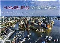 Hamburg-Panorama 2020: Panorama-Postkarten-Kalender