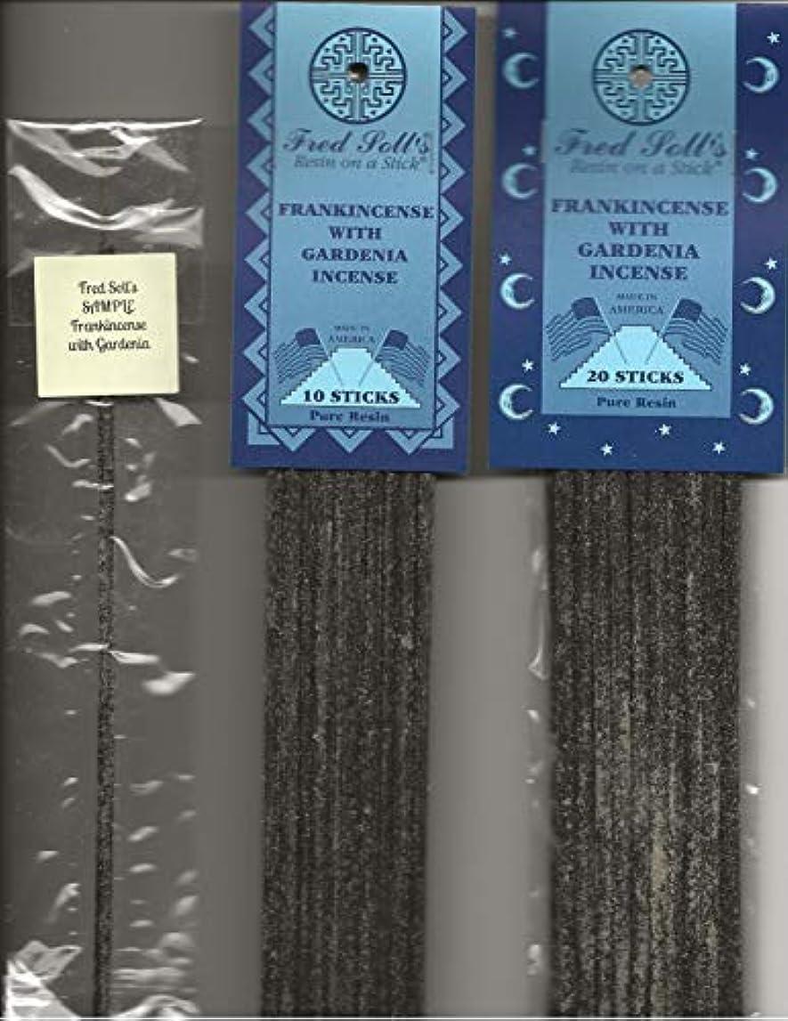 ラウンジまっすぐディプロマFRED SOLL'S 樹脂製スティック付きフランキンセンス クチナシのお香付き
