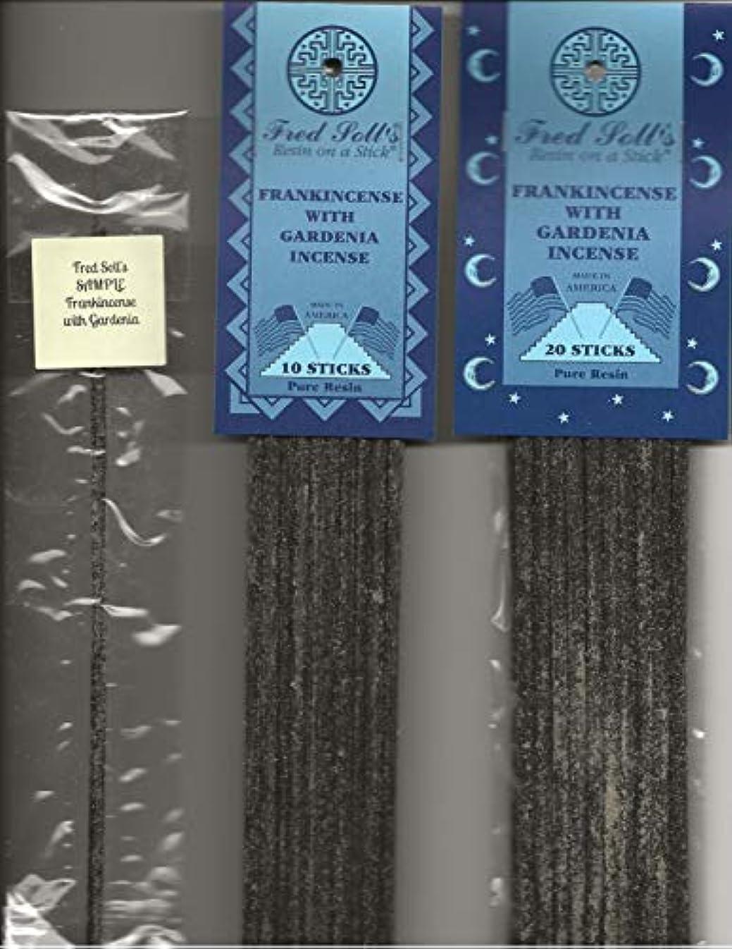 乱闘ベアリングブラストFRED SOLL'S 樹脂製スティック付きフランキンセンス クチナシのお香付き