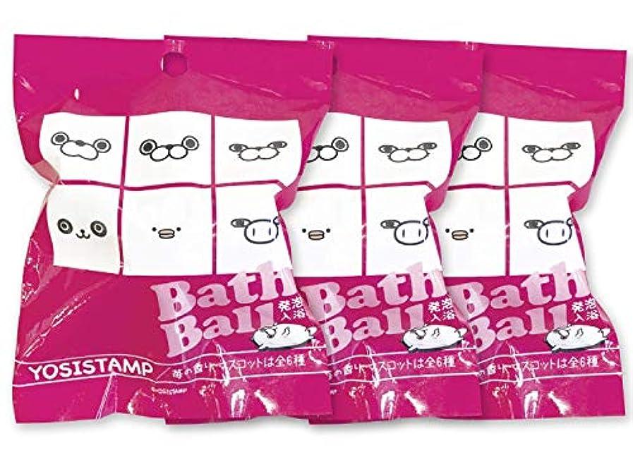 頭痛山積みのハッピーヨッシースタンプ 入浴剤 バスボール おまけ付き イチゴの香り 60g 3個セット