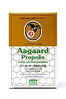 アーガードプロポリス粒 45粒 ベルナー ドイツ レホルム製品