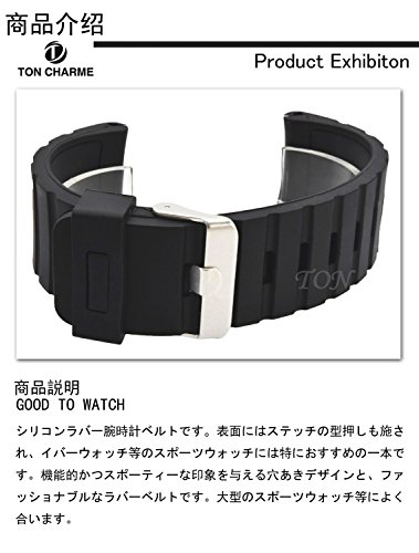 【TON CHARME】トンチャーメー 腕時計用ベルト ラバーベルト シリコン 交換 汎用 24mm 平型式 ブラック×シルバー尾錠 おしゃれ 防汗タイプ