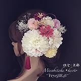【F1705HE46】ホワイト&ピンク♡ヘッドドレス/髪飾り♡・結婚式・パーディー・和婚・成人式・卒業式