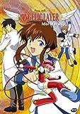 Angelic Layer - Vol. 3 [DVD] by Mayumi Yanagisawa