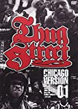 THUG STREET-CHICAGO VERSION 01- [DVD]