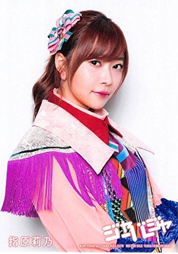 【指原莉乃】 公式生写真 AKB48 ジャーバージャ 通常盤...