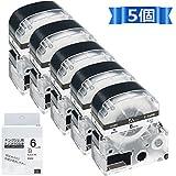 ASprint 5個セットコンパチエプソンキングジム KINGJIM SS6K (SS6KW) 互換テープカートリッジ テプラPRO白地黒文字長さ8M 6mm ラベルライター SR150 SR-GL1 SR750用 強粘着