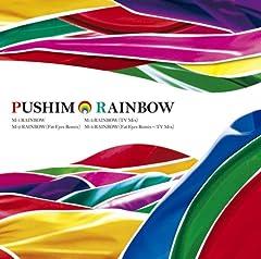 PUSHIM「RAINBOW」の歌詞を収録したCDジャケット画像