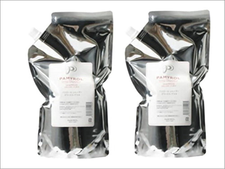 舌な消費する文芸パミロール シャンプー デラックスクラス1000mlパウチ 2袋セット