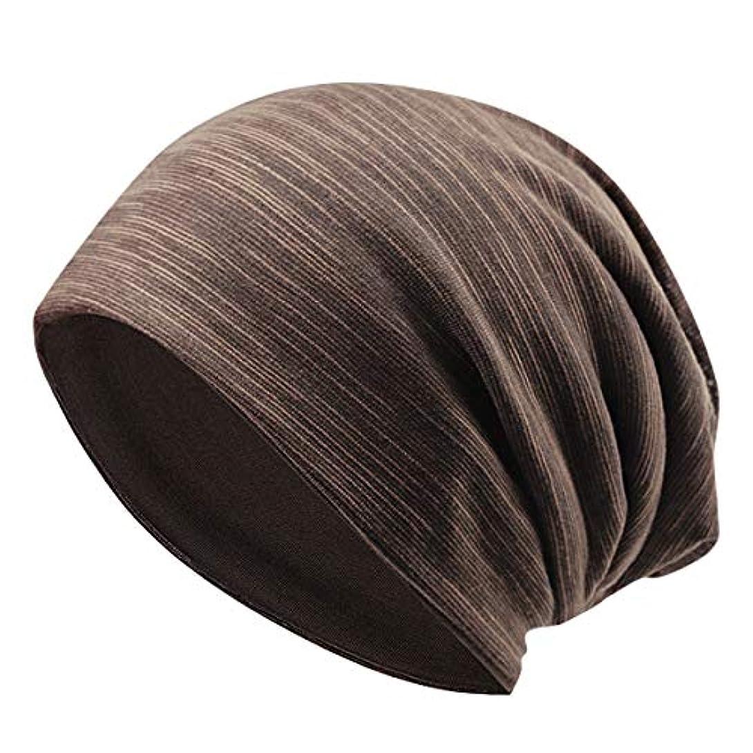 自分のためにミュウミュウ破産AVIL ワッチ ユニセックス帽 ニット帽【抗がん剤治療】【医療用帽子】【ケア帽子】 深め