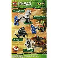 レゴ(LEGO) ニンジャゴー LEGO NINJAGO Masters of Spinjitzu 全4種フルコンプセット ミニフィグブロック積み木