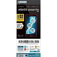 ラスタバナナ AQUOS sense lite SH-M05 フィルム 衝撃吸収 フルスペック 高光沢 アクオスセンスライト 液晶保護フィルム JE875AQOSL