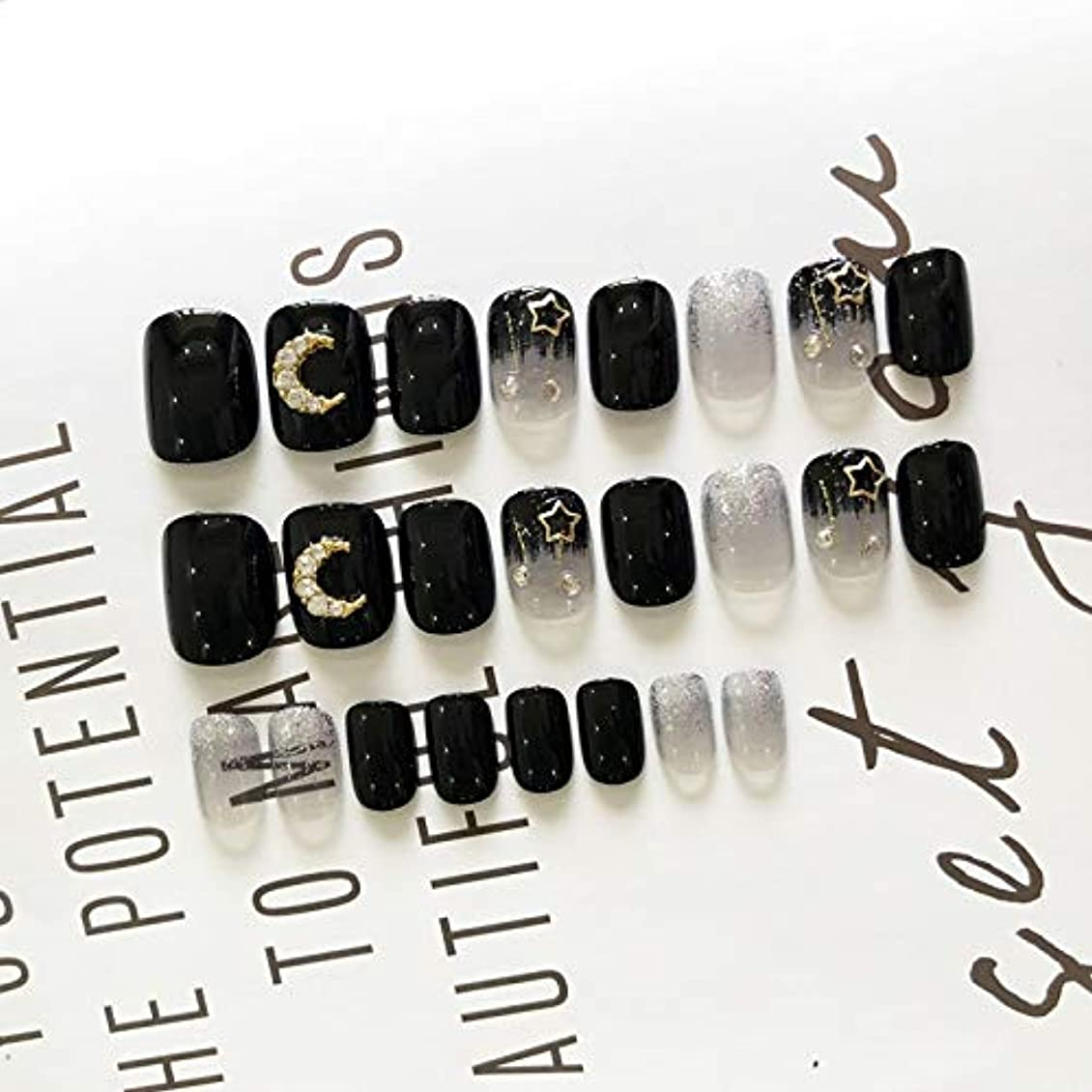 XUANHU HOME ブラックグラデーションスタームーンダイヤモンド付き偽爪キット24pcs偽爪プレミアムパックフルカバーグルー