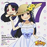 PETIT IDOLM@STER Twelve Seasons! Vol.7 三浦あずさ&みうらさん(zone of fortune)
