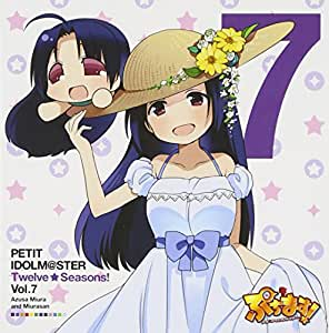 PETIT IDOLM@STER Twelve Seasons! Vol.7