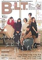 B.L.T.2019年4月号