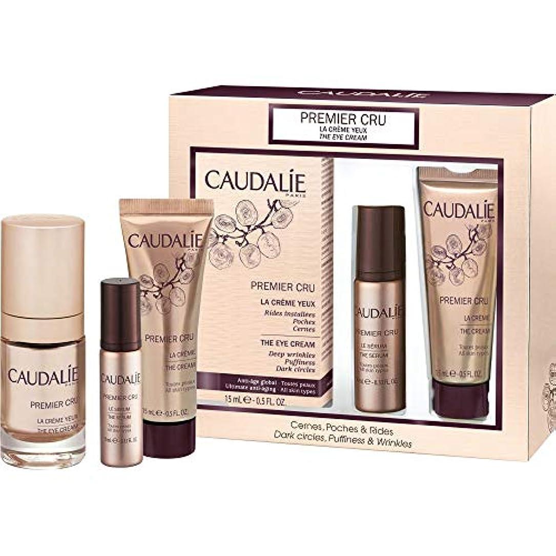 のスコアほのめかすのスコア[Caudalie] コーダリープレミアは、アイクリーム15ミリリットルのギフトセットをCru - Caudalie Premier Cru The Eye Cream 15ml Gift Set [並行輸入品]