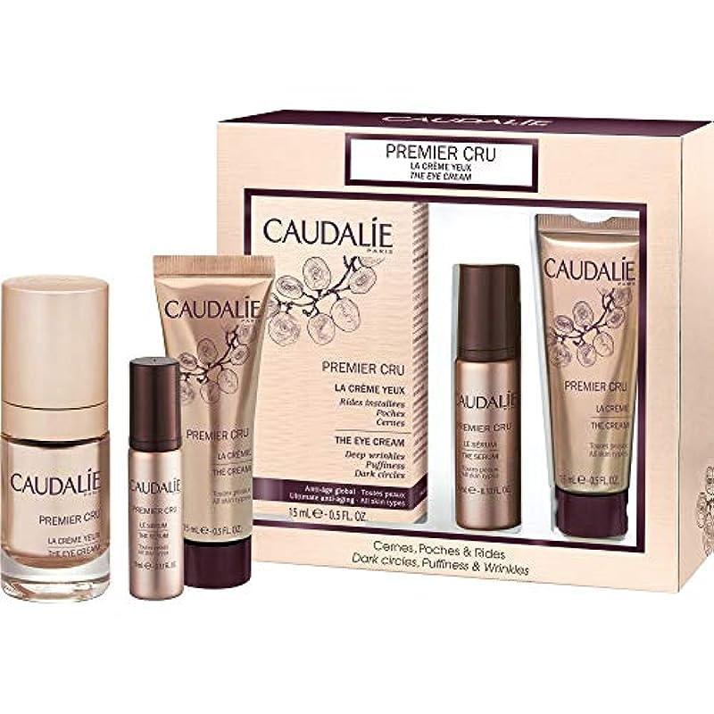 に慣れ文明休日に[Caudalie] コーダリープレミアは、アイクリーム15ミリリットルのギフトセットをCru - Caudalie Premier Cru The Eye Cream 15ml Gift Set [並行輸入品]