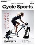 CYCLE SPORTS (サイクルスポーツ) 2019年 1月号 [雑誌]
