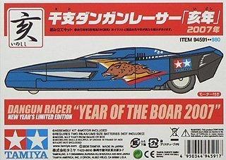 タミヤ 【ミニ四駆特別販売商品】 2007年 干支ダンガンレーサー「亥年」 94591 ミニ四駆