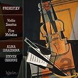プロコフィエフ:ヴァイオリン・ソナタ集
