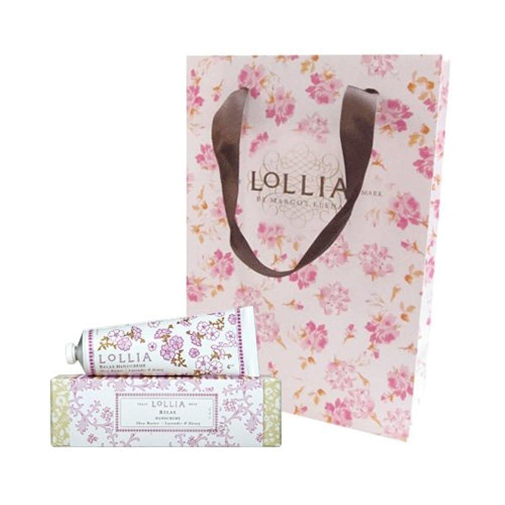 助けて部屋を掃除するデコードするロリア(LoLLIA) ハンドクリーム Relax 35g (蘭、ラベンダー、バニラとハニーの甘い香り) ショッパー付
