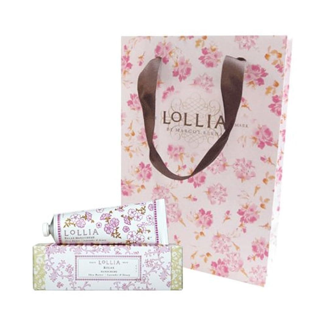 送るオフ靴ロリア(LoLLIA) ハンドクリーム Relax 35g (蘭、ラベンダー、バニラとハニーの甘い香り) ショッパー付
