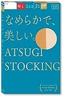 (アツギ)ATSUGI なめらかで、美しい パンティストッキング 3足組 M-L ヌーディベージュ