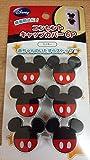 【ディズニー】かわいい♪コンセントキャップカバー ミッキー (6個入り)