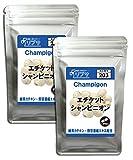 Amazon.co.jpエチケットシャンピニオン 3ヶ月分×2袋 C-203-2