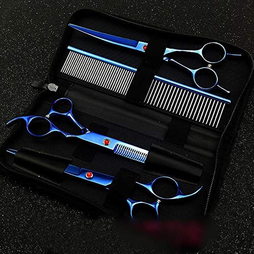 終わり豆野ウサギ理髪用はさみ 7.0インチブルー電気メッキ3パック、ペットグルーミングはさみストレートカットカーブハサミセット送信青い列くし毛切断鋏ステンレス理髪はさみ (色 : 青)