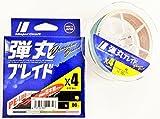 メジャークラフト ライン 弾丸ブレイド 4本編み マルチカラー DB4-150/0.6MC マルチカラー 150M/0.6