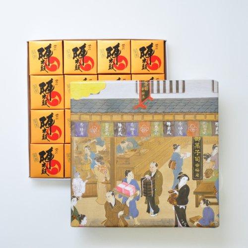 お菓子の香梅 誉の陣太鼓16個入 【のしなし】 スイーツ 1250g