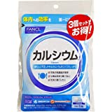 FANCL ファンケル カルシウム 90日分 (150粒×3個) 栄養機能食品