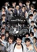 PLAYZONE'11 SONG&DANC'N. [DVD]