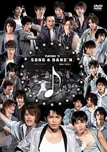 PLAYZONE'11 SONG&DANC'N. [DVD]