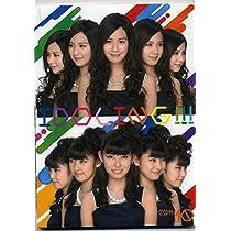 DVD月刊アイドリング!!!2011年10月号(遠藤舞or橘ゆりかトレカ付