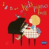 キッズ・ピアノ・ベスト