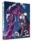 輪廻のラグランジェ 4 (初回限定版) [Blu-ray]