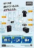 ザバス ソイプロテイン100 ココア味【50食分】 1,050g 画像