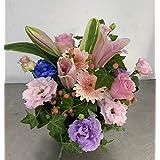【限定】華やかなアレンジメント(ピンク系)(サイズ 高さ:約30cm×幅:約30cm×奥行:約20m)