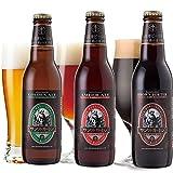 金賞地ビール 3種 330ml×3本 飲み比べセット (金・琥珀・黒色ビール各1本) 専用ロゴ入箱