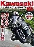 Kawasaki (カワサキ) バイクマガジン 2019年 09月号 [雑誌] 画像