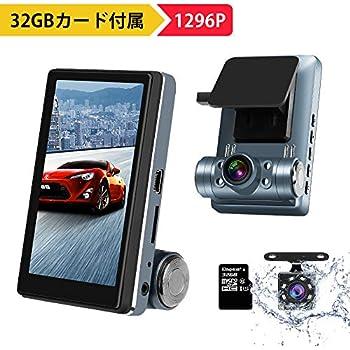 b0f1243487 SUNVIC ドライブレコーダー 前後2カメラ 1296PフルHD 高画質 バックナビあり タッチパネル ドラレコ 駐車監視 動体検知 Gセンサー  ループ録画 170度広角 暗視機能 32G ...