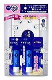 【数量限定】ニベア モイスチャーリップ ビタミンE 7.8g 2個+さくらももこデザインオリジナルトレー付き