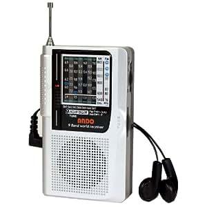 9バンドラジオ AP5-374S